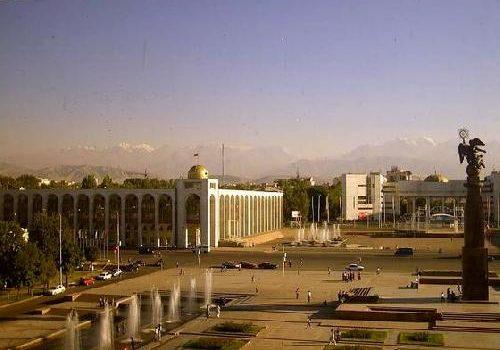 Coloquio internacional – Biskek (Kirguistán)