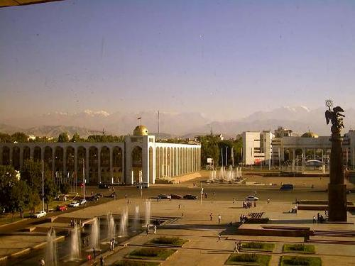 International Colloquium – Bishkek (Kyrgyzstan)