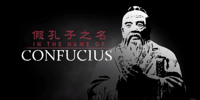 Colloquium – In the name of Confucius